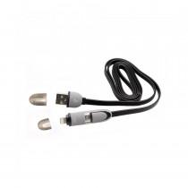 Kabel Apple USB/Lightning/Micro  1m črn SBOX